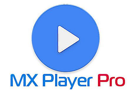 MX Player Pro For iOS