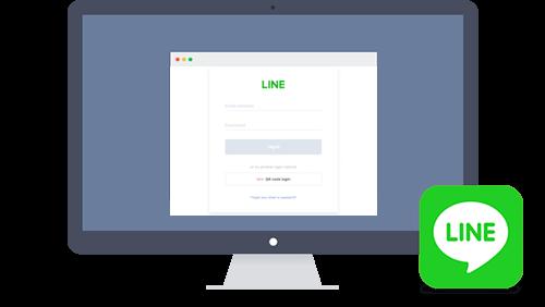 How to do Line Login (Make Free Messages & Calls)