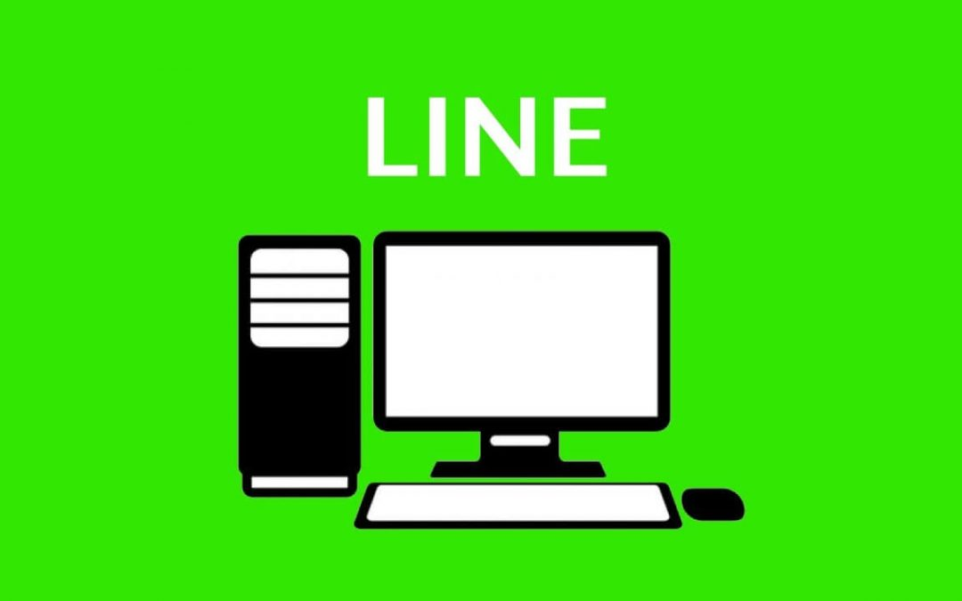 Line For PC Free Download Windows XP/7/8/8.1/10